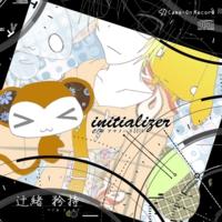 「initializer」/辻緒矜持(CD)