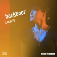 「backdoor」/辻緒矜持(CD)