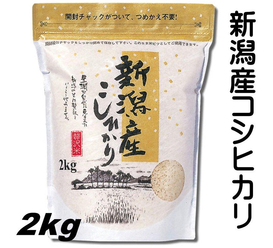 当店の定番商品。こだわりの米作りを実践しているプロ農家さんから直接買い付けたコシヒカリを<br>農産物検査官でありお米マイスターの資格を持つ店主が原料玄米を厳選してお届けいたします。<div><br><div>※パッケージは変更される場合がございます。</div><div><br><div><br></div><div><br></div></div></div>