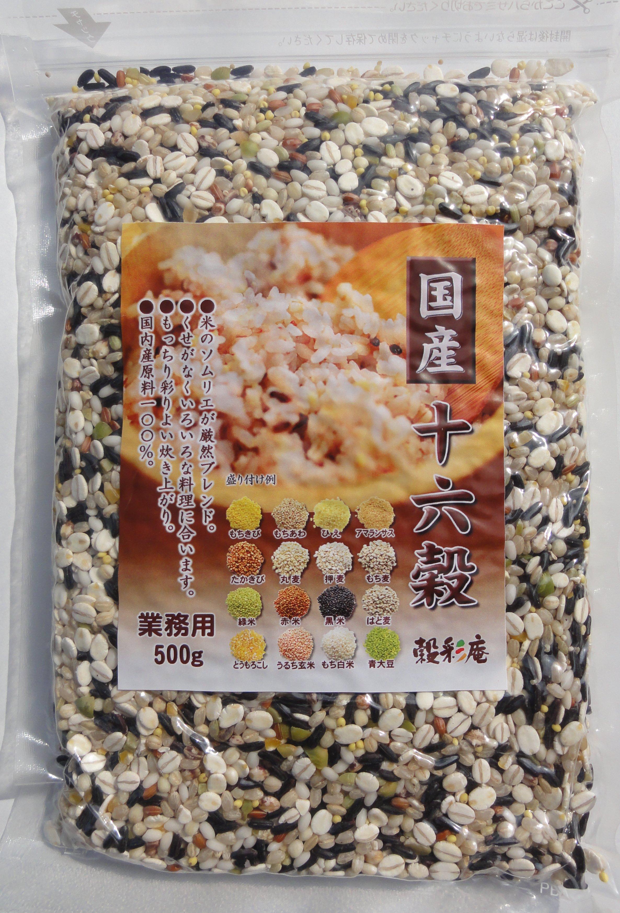 """<div style=""""font-weight: normal;""""><span style=""""font-size: 10pt;"""">「十六穀」は全て国産原料を使用しています。</span><br></div><br>もちきび、もちあわ、ひえ、はと麦、丸麦、押麦、たかきび、もち麦、黒米、<br>赤米、緑米、アマランサス、もち米、青大豆ひき割り、とうもろこしひき割、<br>発芽玄米をお米のソムリエ平松伸元氏が栄養価が出来るだけ摂ることが出来、<br>手軽に美味しいく食べていただく事が出来るよう試作を重ね、十六種の穀物それぞれに<br><div>最適なバランスで配合しております。</div><div><br></div><div><br></div><br><br>"""