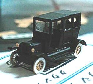 黒色アクリル、カラーケント紙製