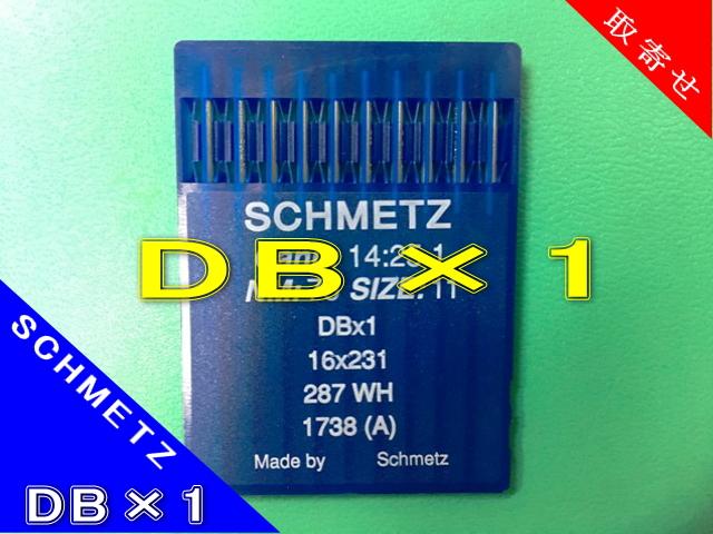 <p><strong>シュメッツミシン針DB×1</strong>(1パック10本入り)</p><p>符号DB×1 16×231 287WH 1738(A)</p>