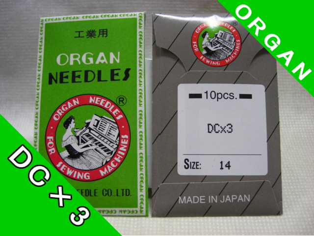<p><strong>オルガン製工業用ミシン針DC×3</strong></p><p>まつり縫用 <br>二本針オーバーロック用 1袋10本入り</p>