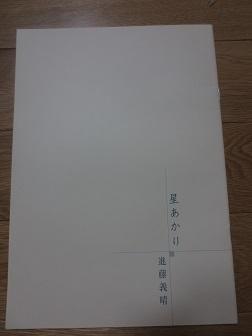 A4サイズ版 28ページ