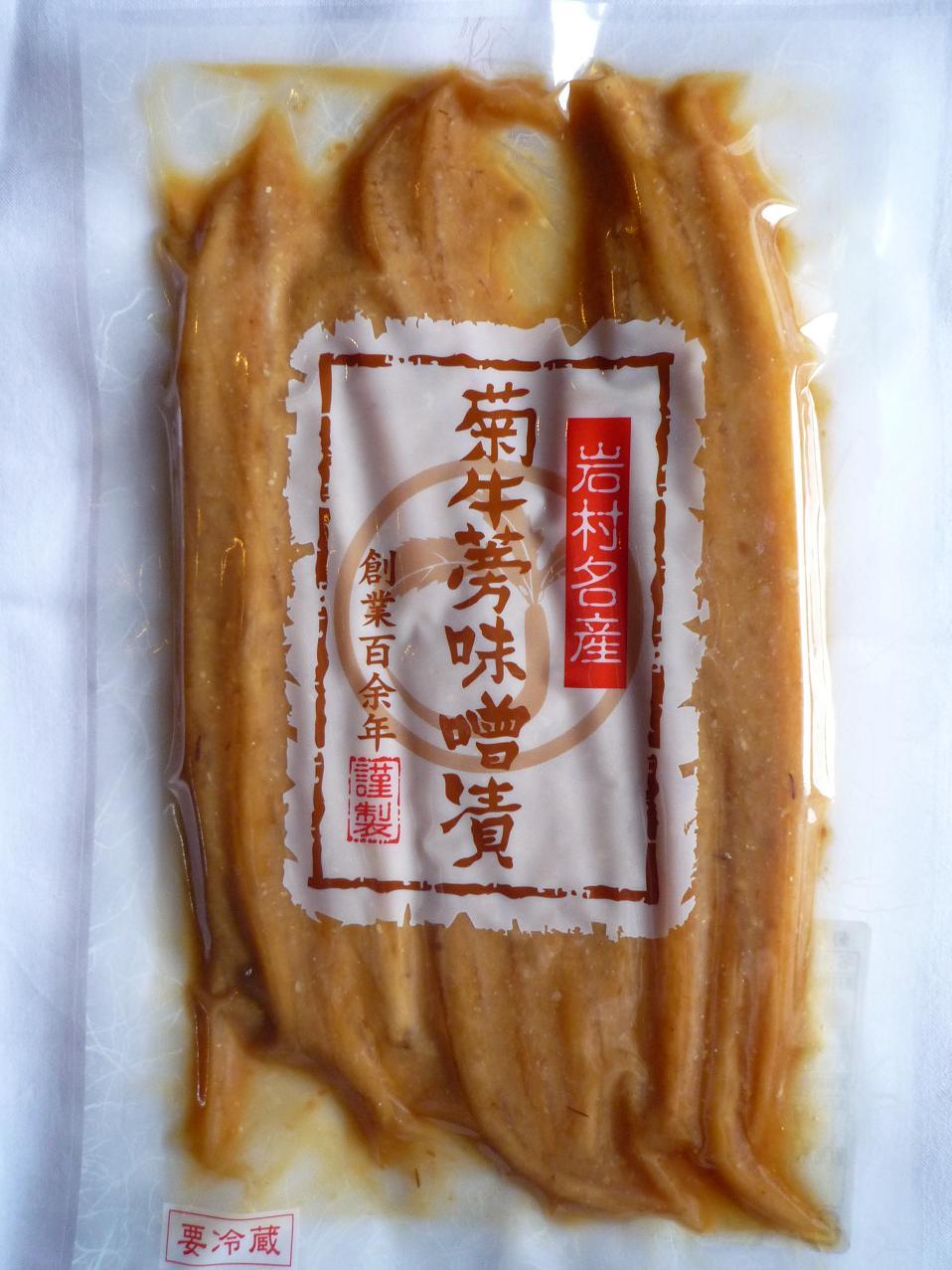 創業100余年「元祖 菊牛蒡味噌漬」は古くより東濃地方の名物として親しまれております