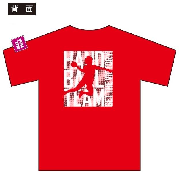 応援Tシャツ(うしろ)
