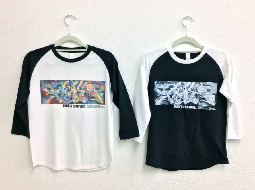 White x Back/Black x White