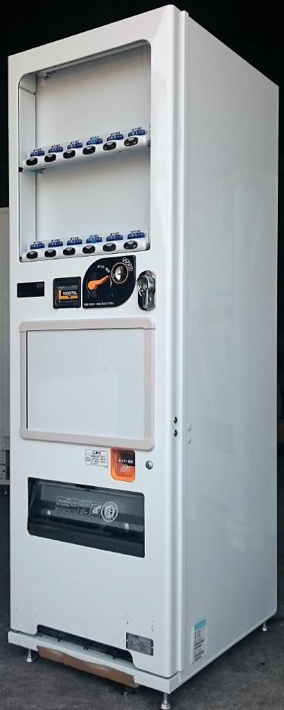 自販機なら自動販売機JP 汎用自販機の購入、リース