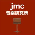株)ジェイエムシー音楽研究所