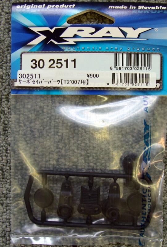 302511サーボセイバーパーツ