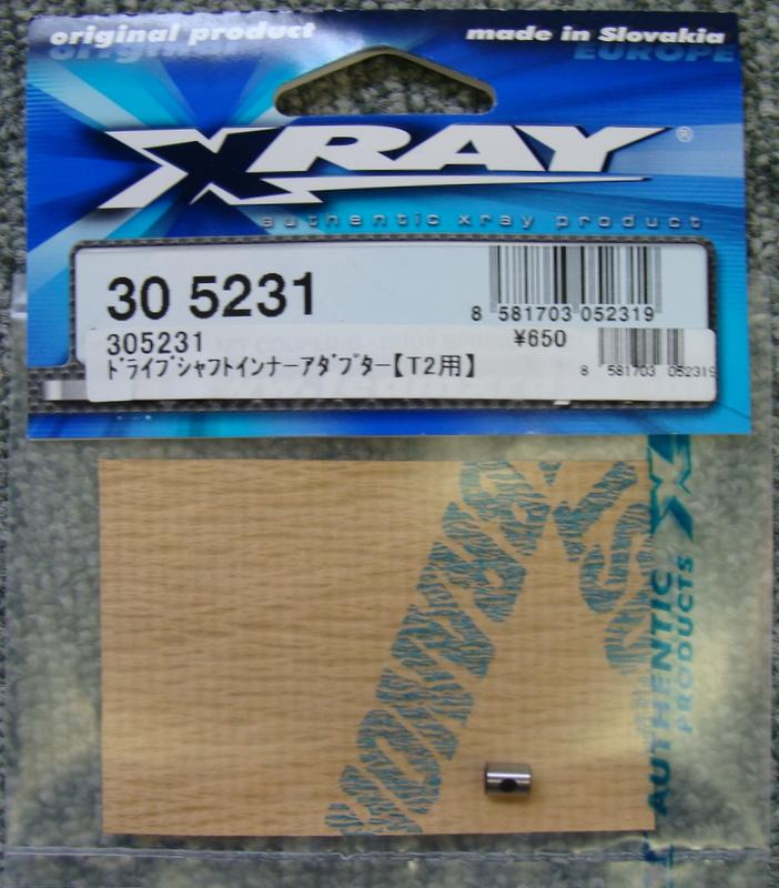 305231ドライブシャフトインナーアダプターT2