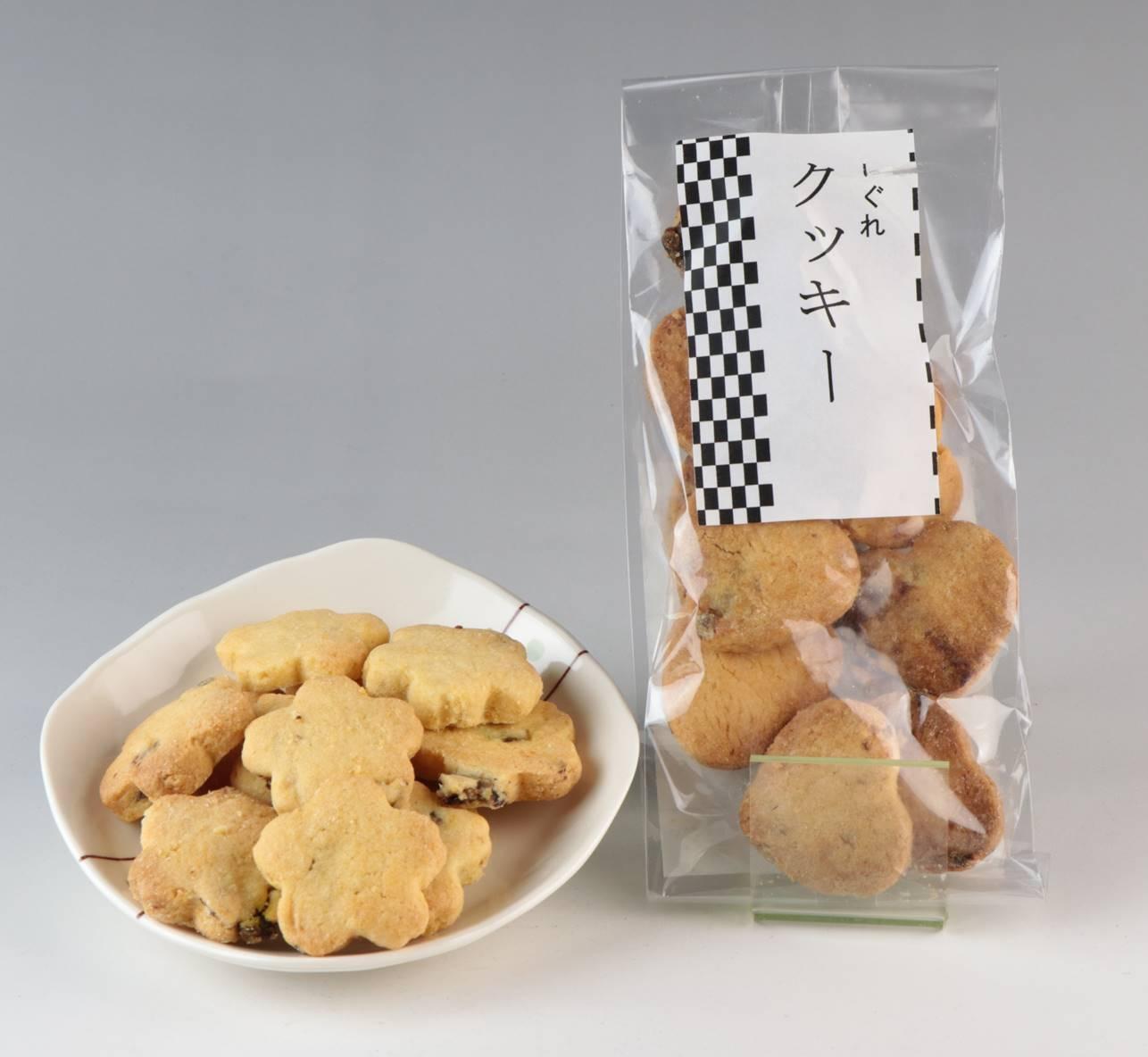御茶志ぐれ煮入りクッキー