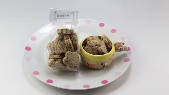 紫蘇クッキー