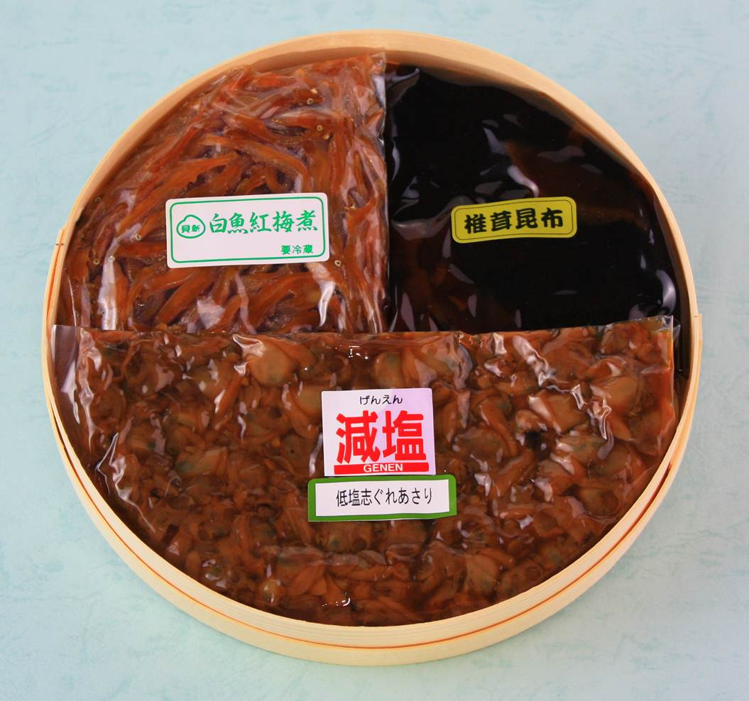 白魚・減塩あさり・椎茸昆布(佃煮)