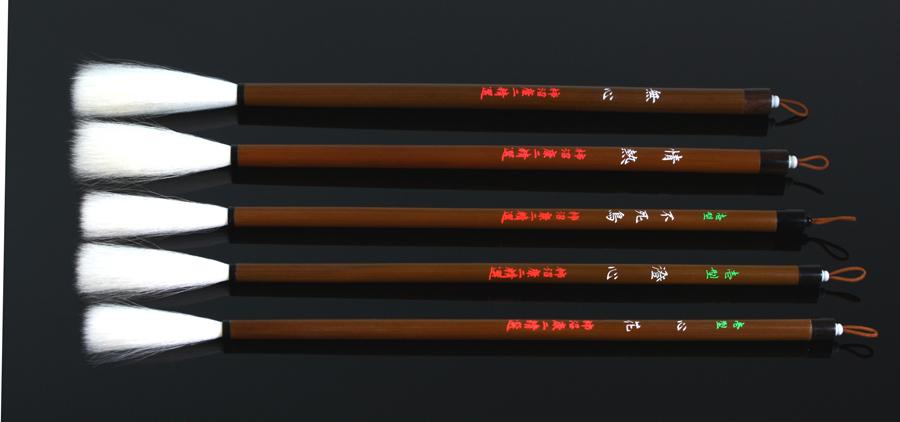 柿沼精選筆5種比較画像