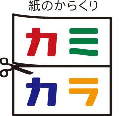 カミカラ オンラインショップ