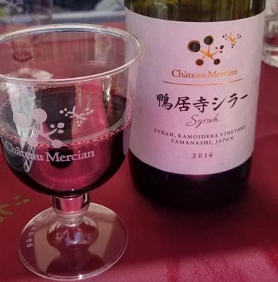 日本ワインコンクール2019 部門最高賞および金賞ダブル受賞