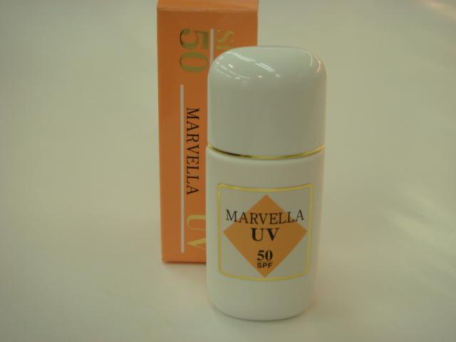 薄化粧までできる日焼け予防用乳液マーベラUV50 25ml