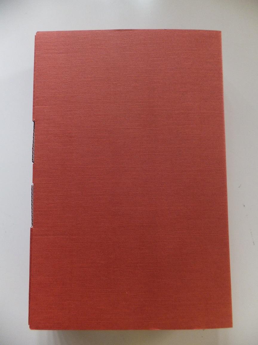 慶事向け赤色の化粧箱