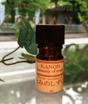 <p>香のんオリジナルブレンドの香り</p><p>リラックスのための香りです。</p><p><br></p><p>◆使用精油: クロモジ、ヒノキ、ラベンダー、ジュニパーベリー、ベルガモット、グレープフルーツ<br></p><p><br></p><p>香のんの地元・富山の森から採れたクロモジを、富山で蒸留した AROMA SELECT精油の香りと香のんの香りのコラボです♪</p><p>そよ風が、枝を優しく揺らす森の中にいるかのように、爽やかな香りの中にも落ち着きを感じさせるブレンドです。</p><p><br></p><p>クロモジの爽やかさと落ち着き、</p><p>ヒノキの力強さ、</p><p>富山の森の息吹き・豊かさ、</p><p>木々の生命の一滴を体感ください。</p><p><br></p><p>クセが少なく、バランスよくまとまった香りですので、男女ともに人気がある香りです。</p><p><br></p><p>お部屋に香らせたり、ルームコロンにして持ち歩き、いつでも気が向いたときにシュッとひと吹きするのもおすすめです。</p><p>たっぷり楽しめるお得な5mlサイズです。</p><p><お部屋で><br>・ディフューザーやアロマランプに精油を1~5滴落として香らせます。<br>・ティッシュはコットンに1~2滴落として<br>&nbsp;・スプレーを作り、お部屋や車内、気が向いたときにいつでもどこでもシュッとひと吹きします。</p><p><br>&nbsp;<ご注意><br>※原液を肌に直接つけないでください。<br>※絶対飲用しないでください。<br>※冷暗所で保管してください。</p><p><br></p><p><br></p><p><br></p>