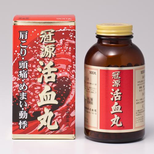 """※この商品は第2類医薬品になります。<a href=""""http://kanpooasakusa.cart.fc2.com/ca93/261/"""">製品詳細ページ</a>にて、用法・用量、使用上の注意などをご下さい。"""