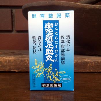 """御陀羅尼助丸(おんだらにすけがん)<br>オウバクやゲンノショウコ、センブリなどの和漢薬を成分とした健胃成長薬です。消化不良や胃もたれ、軟便、便秘などに。<br><br>※この商品は医薬品になります。<a href=""""http://kanpooasakusa.cart.fc2.com/ca94/398/"""" target=""""blank"""">製品詳細ページ</a>にて、用法・用量、使用上の注意などをご確認の上お買い上げ下さい。"""
