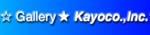 パラダイス・カラー・アーティスト【Kayoco(橋本佳代子)】のギャラリーHP