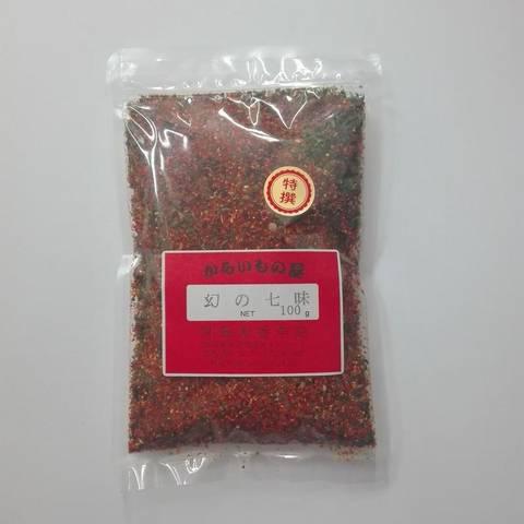 <div>当店オリジナルの純山椒をブレンドした当店の七味のなかでもいちばん山椒の香りがつよい七味です。<br> (一味、チンピ、青のり、ゴマ、麻の実、ケシの実、純山椒)</div>