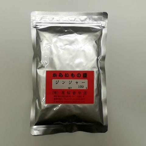 <div>中国産ジンジャーの粉100gです。お菓子に加えたり、スープや煮つけにひとふりすると香り立ちます。</div>