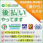 消費者様向け紹介動画/(株)キャッチボール
