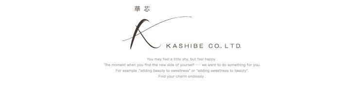 華芯-カシベ- KASHIBE ONLINE SHOP
