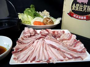 永渕畜産自慢の極上の味「金星佐賀豚」です。