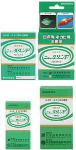 白点病、水生菌症、尾ぐされ症状、スレ傷、並びに細菌感染症の治療と予防に。本品5gを水量約50Lに溶かし、薬浴する。薬効は5~7日間。