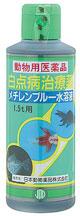 白点病、水生菌症、尾ぐされ症状の治療と予防に。本品10mlを水量40~80Lの割合で薬浴する。薬効は5~7日間。