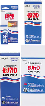 細菌感染症(尾ぐされ症状、穴あき病)の治療に。本品1mlを水量10Lの割合で薬浴する。<br />薬効は10~14日間。