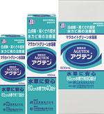 白点病、尾ぐされ症状並びに水カビ病の治療に。本品10mlを水量約100Lの割合で薬浴する。薬効は2~3日間。