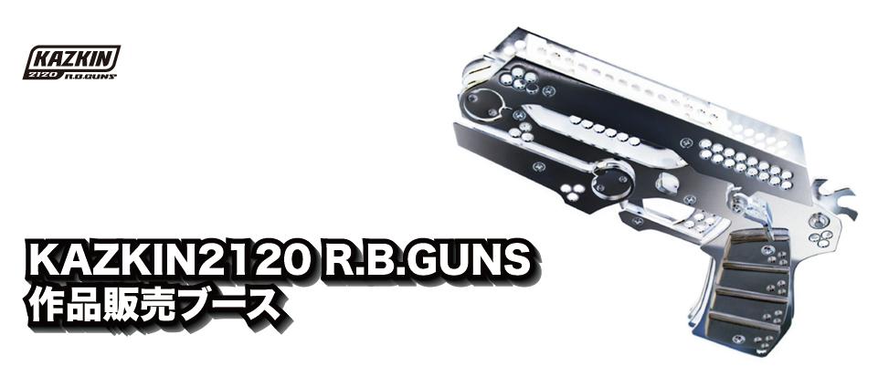 KAZKIN2120 R.B.GUNS