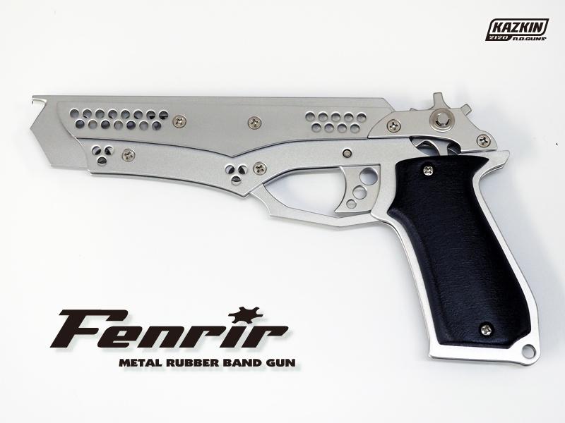 ステンレス製セミオートマチック式ゴム銃『フェンリル』