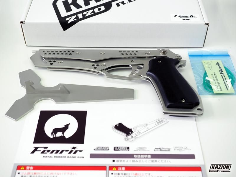 銃本体・ディスプレイスタンド・輪ゴム12本・ロゴシール・取扱説明書