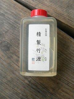竹酢液よりも刺激の少ない竹のエキス。 竹酢液と同様に使えます。