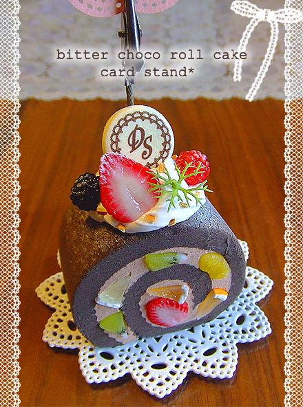 こちらはチョコロールケーキです♡