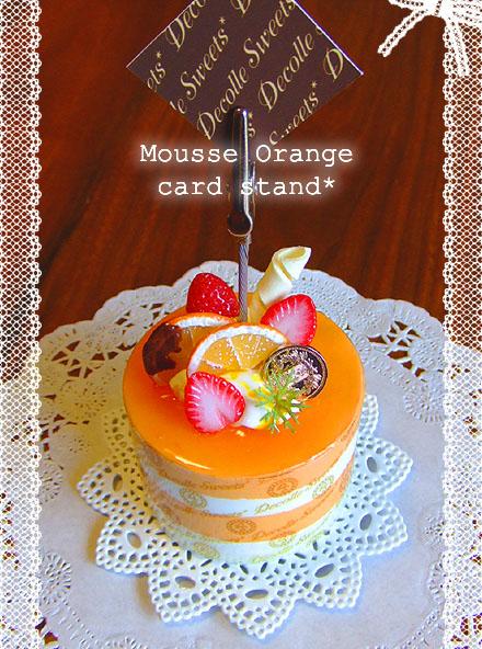 とっても華やかなオレンジムースのケーキです♪
