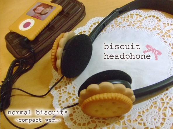 かわいいヘッドフォンで音楽を楽しみませんか?