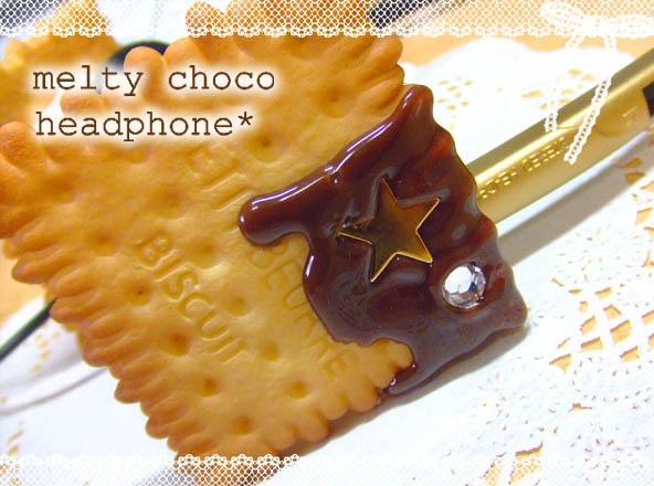 チョコがつやつやでリアルで美味しそう(*´▽`*)