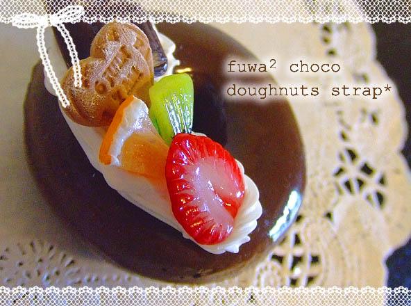 チョコのみ甘~いチョコの香りつきです(*´▽`*)
