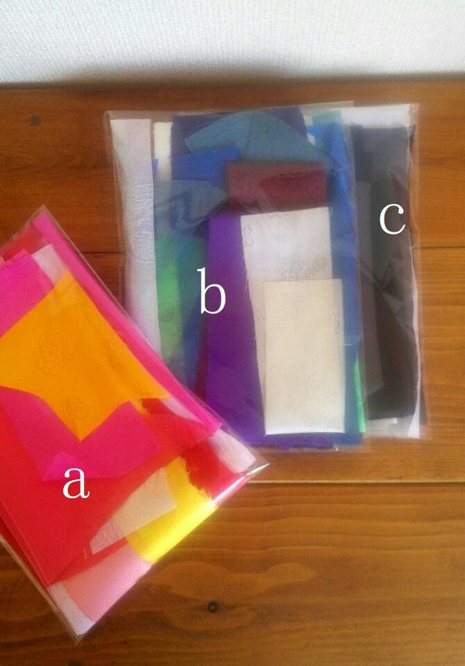 色んな種類の絹(ポリシルク)を集めたはぎれセットです。