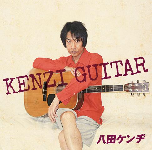 KENZI GUITAR