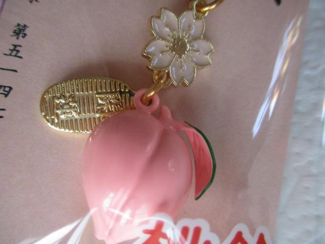 桜のの代表的な形を表してます。