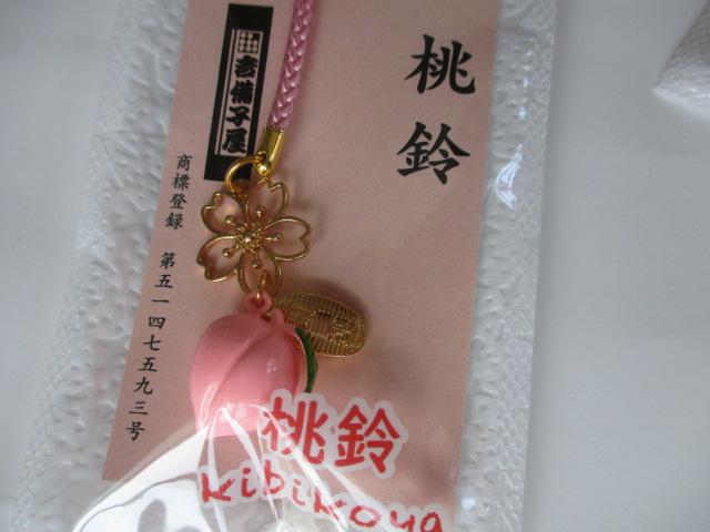 すっきりした桜と桃鈴のストラップ
