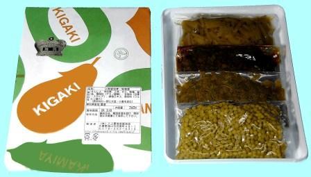山菜漬4点セット 内容量260g(ふき・せり各80g さんしょ・きのめ各50g)